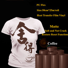 PU Flex heat transfer vinyl for clothes Coffee color matte thermel press film for tshirt heat transfer film 50cm*25m/roll