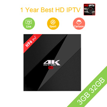 Buy H96 Pro+ iptv tv box Amlogic S912 3GB/32GB android 7.1 box +1 year Arabic French US UK Italy Sweden Africa European IPTV server for $114.79 in AliExpress store