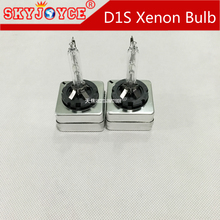 20XDHL free 35W 12V hid xenon D1S lamp bulb 4300K 5000K 6000K 8000K metal base  D1C germany original design hid headlight bulb