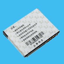 Retail 1PC Replacement Battery 1100mah for Sony Ericsson C902C/G702/R300/W380/W380c/W380i/W508/W908/W908C/W910i High Quality(China)