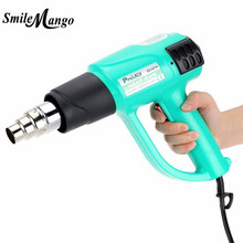 2017 High Quality Taiwan Bao SS-621H digital adjustable warm air gun electric blower PROSKIT plastic welding torch Free Shipping(China)
