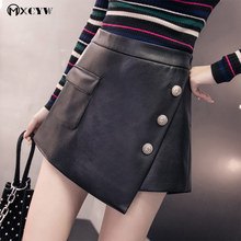 2017 autumn and winter new fishion women's trend of water washing PU skirt A-Line skirt shorts Casual black leather mini skirt(China)
