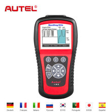 Autel MD802 MaxiDiag Elite Car diagnostic tool OBD2 Automotive Scanner diagnostic-tool Code Reader Scan Tool Scaner Automotriz(China)