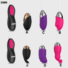 Buy DMM 6 style Electric 10 speed Vibrating Eggs Female Clitoris Nipple Stimulator Massager G spot Jump Eggs adult Sex Toy Women