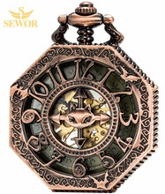 2017 SEWOR Top Brand Fashion Super high popularity Castle style Animal Cross Mens Copper Pocket Watch Mechanical hand wind C189