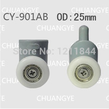 rollers for shower OD :25mm doors wheel pulley up roller+down roller(China)