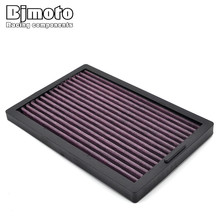 BJMOTO Motorcycle Air Cleaner Element Replacement Air Filter For Kawasaki NINJA 250 2008 2009 2010 2011 2012 2013 2014 2015 2016(China)
