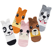 5 Pair/lot Baby Breathable Boys Girls Socks For Children Sock Kawaii Pattern Cotton Kids Socks 7 Kinds Style Suitable For 1-12Y(China)