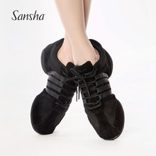 Sansha  Classic Split Sole Dance Sneakers Salsa Jazz Modern Dance Lace Up Adult Dancing Shoes S37LS