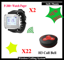 wireless calling system restaurant Cheap K-300plus Wrist Watch With K-h3 Call Button(2pcs watch+22pcs call button)(China)