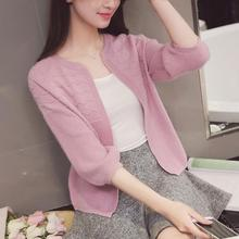 New casual women knitted cardigan autumn spring Loose Knit Sweater outwear candy color fashion ladies open cardigan white red(China)
