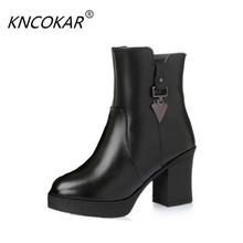 Qiu dong big cotton shoes wool cotton boots and velvet warm boots and shoes high-heeled boots and comfortable fashion leather bo(China)