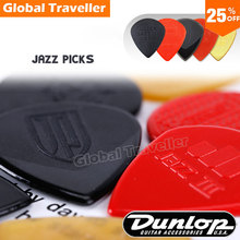 4 pieces USA Original mediators for guitar, Guitar Picks, 1.5mm/1.38mm Ultext, Speed-type, MAX-GRIP Jazz 3 Nylon non-slip design(China)