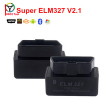 New Car Diagnostic-Tools ELM327 V2.1 Scanner Power Switch Bluetooth OBD2 Scan Tools For Android PC OBD2 Scanner Tools(China)