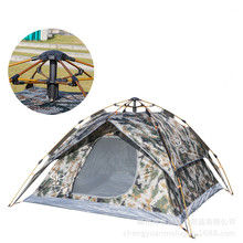 Camping tent 3-4 person 4 season camouflage dome tent easy setup outdoor tent for camping hiking with carry bag(China)