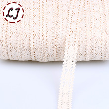 New hot sale 5yd/lot high quality beige design lace fabric ribbon cotton lace trim crafts sewing material accessories DIY
