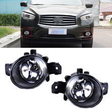 DWCX 26155-89927, 26150-89927 1Pair Fog Light Lamp + Halogen Bulb Len for Nissan Maxima Altima Versa Infiniti G37 QX60 M35 JX35