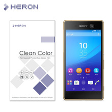 0.3mm Tempered Glass for Sony Xperia M5 E5603 Arc Edge 2.5D High Transparent Screen Front Back Protector with Retail Package
