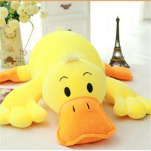 50CM  One Piece Boys&Girls Small Yellow Duck Foam Particles Stuffed High Quality Plush Toy Doll Ornaments Creative Gifts