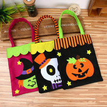 Fashion Halloween Party Trick or Treat Pumpkin Bag Kids Gift Loot Sweets Candy Tote Party Storage Bags(China)