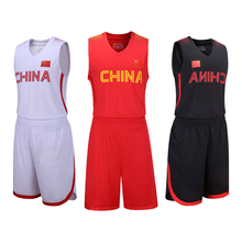 Adsmoney Polyester 2016 Chinese country team Custom Basketball Jersey Suits Basketball Clothing throwback jerseys sets