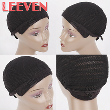 Black  Adjustable Strap Elastic Mesh Glueless Hair Crochet Braids Wigs Caps Cornrow Braided Weave Black Cap For Hair