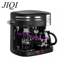 High Quality 3 in 1 automatic Coffee Machine,American vacuum drip Coffee Italy espresso coffee Maker Machine
