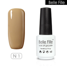 Gel Nail Polish UV Led Lacquer Varnish Nude Color Fingernail Varnish Bridal Makeup Lacquer vernis semi permanent Nail Gel Polish(China)