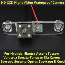 Car CCD 4 LEDs Night Vision Backup Parking Reversing Rear View Camera For Hyundai Elantra Accent Tucson Veracruz Sonata Terracan(China)