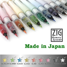 ZIG Kuretake Brush Pen MS-55 Wink of Stella Brush Glitter Paintbrush DIY Pen Water-based Pigment Calligraphy Japan