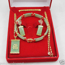 Women's cospay women's Hair full wigs Jewelry Beautiful Light green gem GP pendant bracelet earring set AAA style 100% Natu(China)