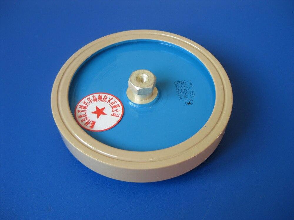 Round ceramics Porcelain high frequency machine  new original high voltage CCG81-7 1500-II 21KV 125KVA  <br><br>Aliexpress