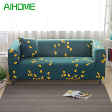 Modern Sofa Cover All-inclusive Slip-resistant Cheap Sofa Towel Elastic Corner Sofa Sectional Covers Spandex Sofa Slipcover 1PC(China)
