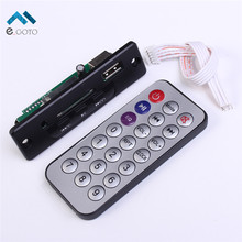 Black 5-12V Mini MP3 Decoder Board Support USB SD MMC Card Support Infrared Remote Control FM Radio No amplifier(China)