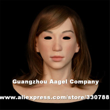 [SF-N17] Top quality silicone female mask, japanese mask, full head party masks
