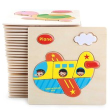Sale Wooden 3D Puzzle Jigsaw Toys For Children Cartoon Animal Vehicle Wood Puzzles Intelligence Kids Baby Early Educational Toy(China)
