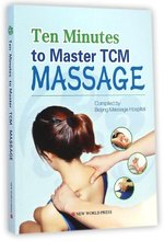 Ten Minutes to Master Tcm Massage Paperback - August, 2014 by Beijing Massage Hospital(China)