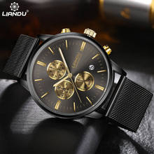 LIANDU Men's Quartz-Watch Stainless Steel Mesh Band Black Watch Chronograph Slim Mens Watch Top Brand