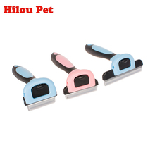 Removable Pet Comb Dog Hair Remove Excess Hair Tools Comb Hair For Pet Supply Detachable Hair Clipper(China)