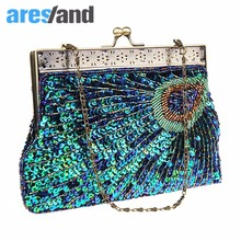Aresland Women's Beaded Sequin Peacock Clutch Evening Bag Wedding Bridal Party Prom Handbag Chinese Traditional Clutch