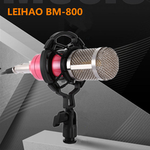 Professional  LEIHAO BM - 800 Condenser Sound Recording Microphone Low Noise with Shock Mount for radio broadcasting studio
