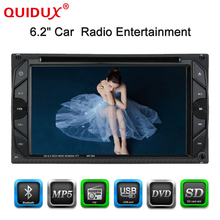 QUIDUX 6.2 inch Bluetooth V3.0 Car Stereo Touch Screen 32GB DVD Player SD USB FM Radio Double Din cCar Radio TFT LCD Display(China)