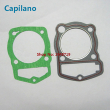 motorcycle CG200 CB200 WY200 cylinder block engine block gasket for Honda 200cc CG CB 200 engine seal parts