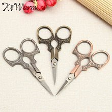 KiWarm Vintage Floral Pattern Metal Scissors Seamstress Tailor Scissor Sewing Scissors Antique Sewing Scissors for Fabric Tool(China)