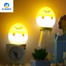 U-EASY Cute Lazy Egg Cute Night Light Mini Decorative Lights Table Lamp Battery Powered Decoration Lighting for Baby