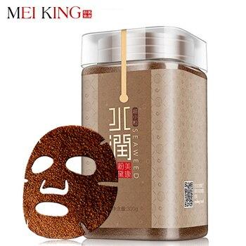 MEIKING маска для лица для снятия шелушения шелушиться Черная голова лечения акне масла Контроль влажности Отбеливание Shrink Поры маска для лица