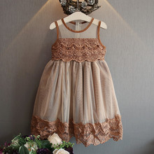 New fashion brand girls party dress lace trimming brown color summer elegant dress for baby girls vintage yarn dresses