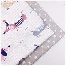Милые собаки серый звезды хлопок ткань для diy швейные лоскутное стежка куклы ткани ручной работы рукоделие материал telas в лоскутное(China)