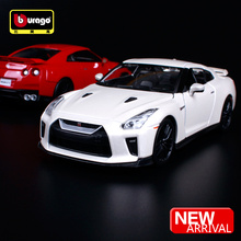 Maisto Bburago 1:24 2017 Nissan GT-R GTR Sports Car Diecast Model Car Toy New In Box Free Shipping NEW ARRIVAL 21082