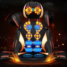 B02/220V Electric back massager vibrator cheap body shoulder Heating massage chair sofa machine Neck masage cushion chair